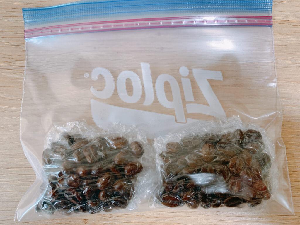 フリーザーバック コーヒー豆