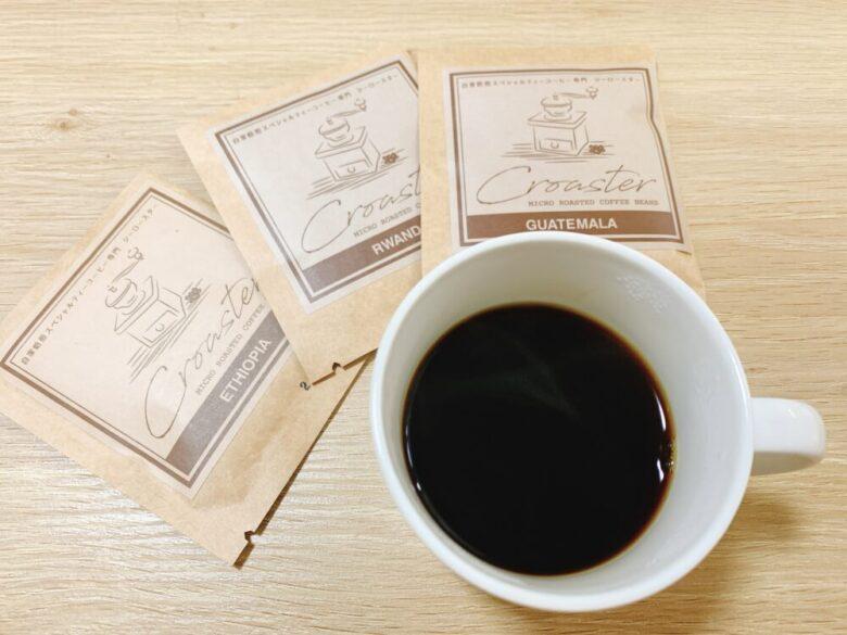 シーロースターセレクトコーヒー
