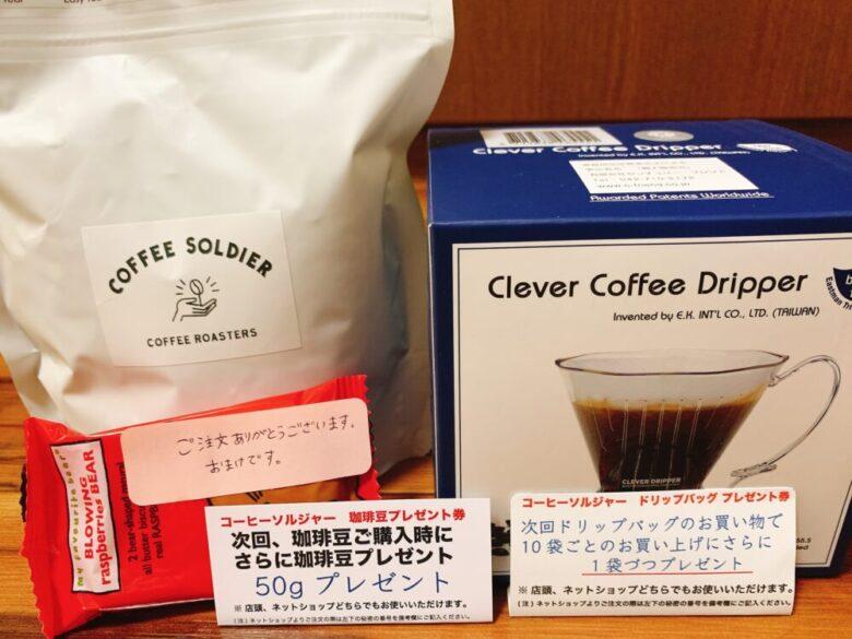 クレバーコーヒードリッパー コーヒーソルジャー