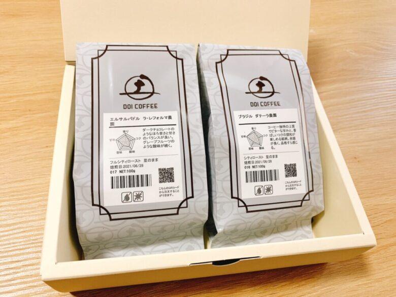 土居珈琲初めてセット コーヒー豆