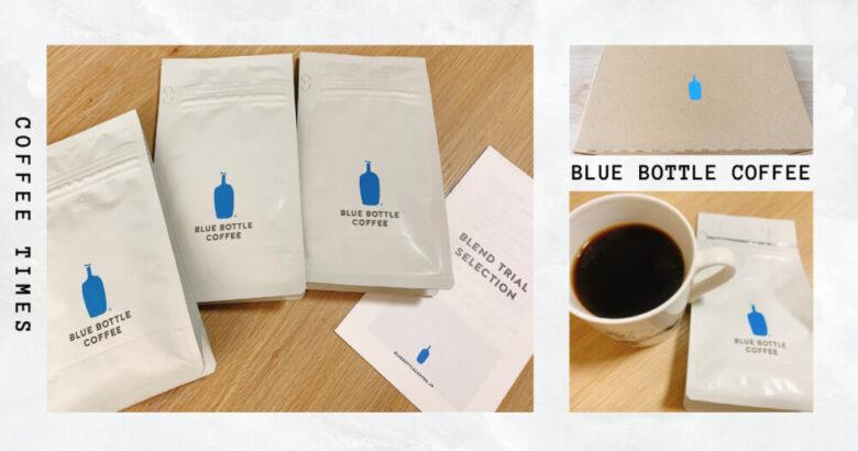 ブルーボトルコーヒー まとめ