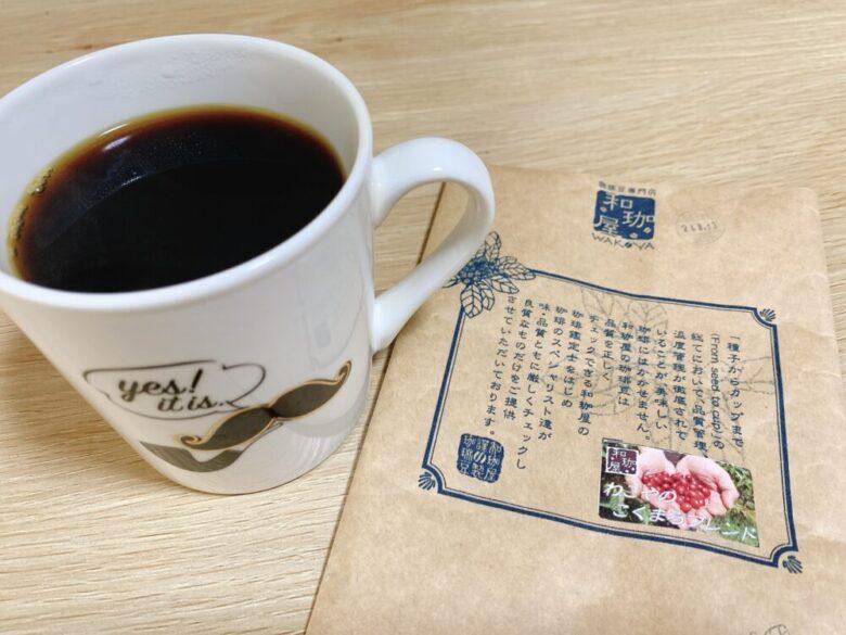 和珈屋 コーヒー