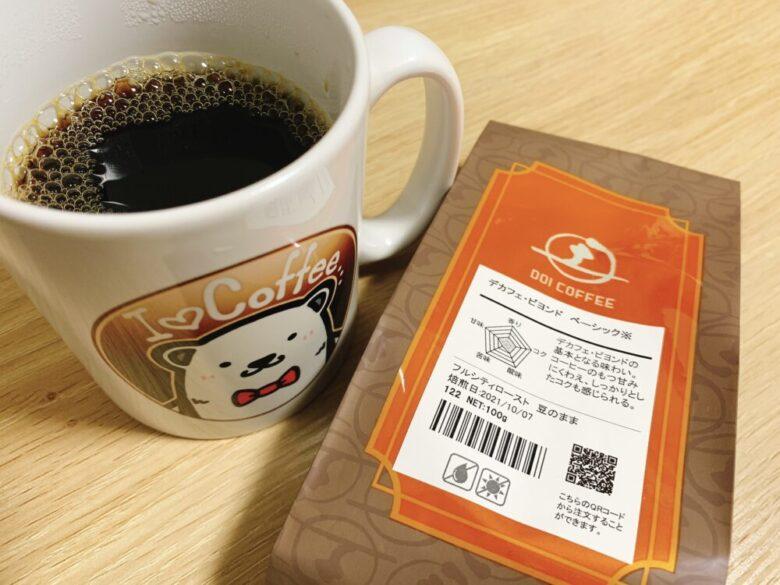 土居珈琲 コーヒー